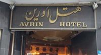 Avrin