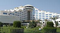 فندق الكبير ارم كيش