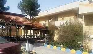 دار الضيافة جهانكردي اردستان