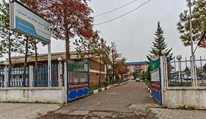 فندق جهانكردي استارا