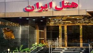 فندق ايران بندرعباس