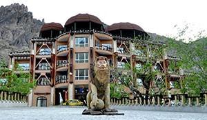 فندق الكبير كوهستان