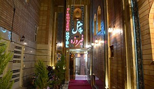 فندق جام فيروزه