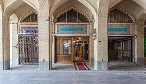فندق جمشيد اصفهان