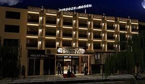 فندق بيروزي