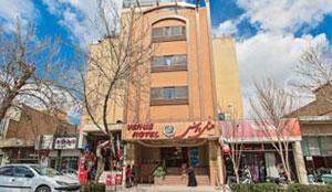 فندق ونوس اصفهان