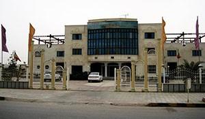 فندق ستاره خليج فارس