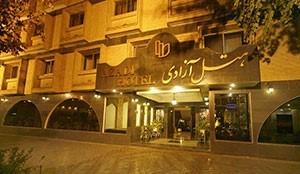 فندق آزادی اصفهان