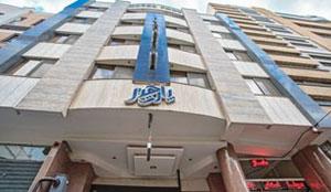 فندق بارت