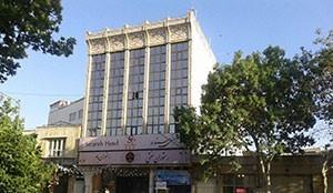 فندق ستاره