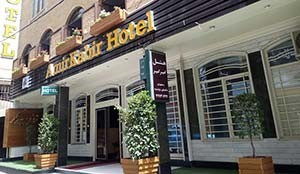 فندق امير كبير كرج