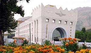 فندق جمشيد كرمانشاه