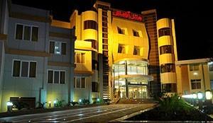 فندق ارامش
