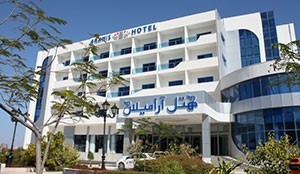 فندق اراميس