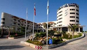 فندق جراند