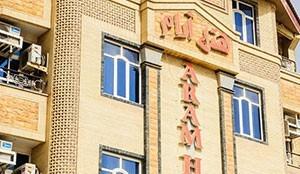 فندق ارام