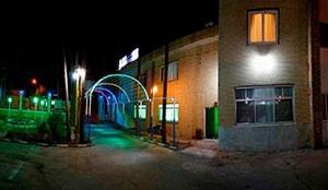 دارالضيافة جهانكردي رفسنجان