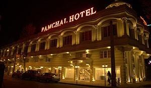 فندق بامجال رشت