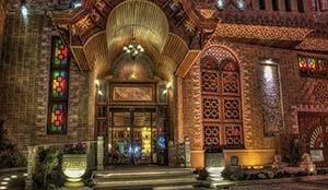 فندق كريم خان زند