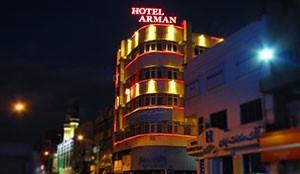 فندق ارمان طهران