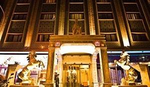 فندق الکبیر فردوسی طهران