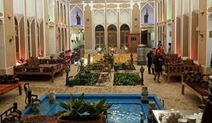 فندق تقليدي فهادان