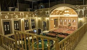 فندق فيروزه