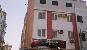 Abadan Azadi Hotel