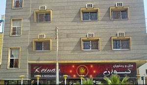 Keyvan Hotel