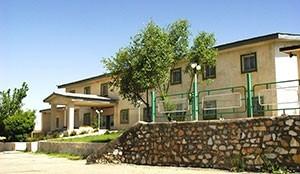 Aligudarz Tourist Hotel