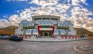 Arak Amir Kabir Hotel
