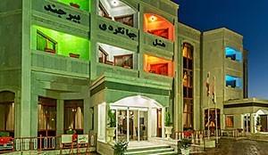 Birjand Tourist Hotel