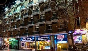 Parsian Ali Qapu Hotel