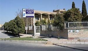 Fasa Tourist Inn