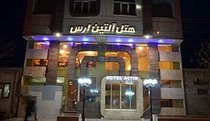 Altin Aras Apartment Hotel