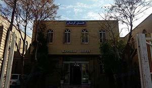 Kerman Hotel