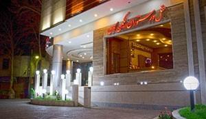 Rangin Kaman Hotel