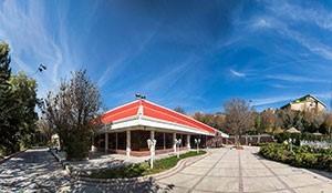 Khorramabad Tourist Hotel