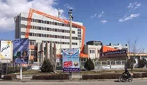 Samin Hotel