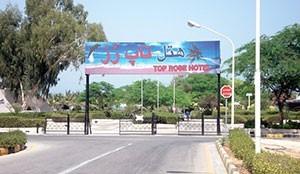 Top Rose Hotel
