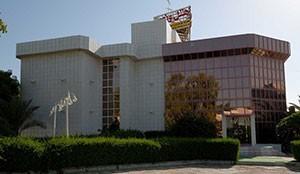 Kish Venus Hotel