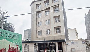 Afra Apartment Hotel