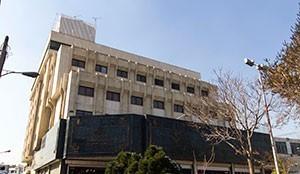Mashhad Khane Sabz Hotel