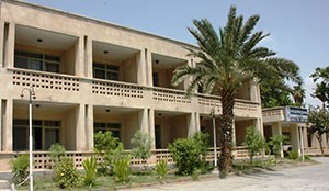 Minab Tourist Hotel