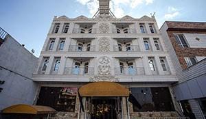 Marmar Hotel