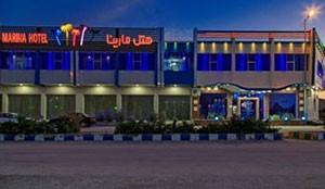 Marina One Hotel