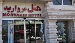 Morvarid Hotel