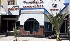 Sama 2 hotel