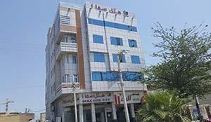 Qeshm Sama Hotel