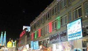 Karimeh Hotel